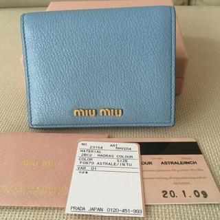 miumiu - 【美品】ミュウミュウ マドラス ミニ財布 折財布