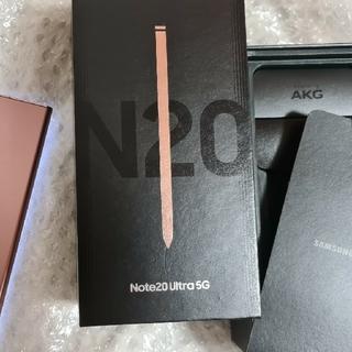 Galaxy - Galaxy Note20 Ultra 5G simフリー 新品
