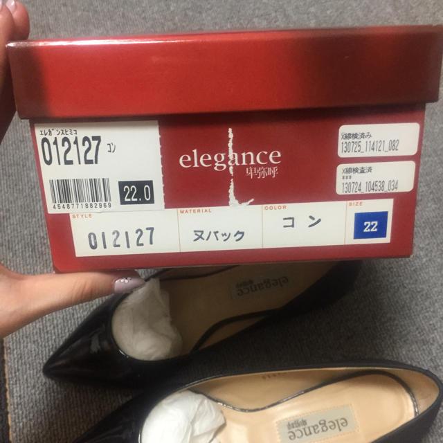elegance卑弥呼(エレガンスヒミコ)の卑弥呼 パンプス 22 レディースの靴/シューズ(ハイヒール/パンプス)の商品写真