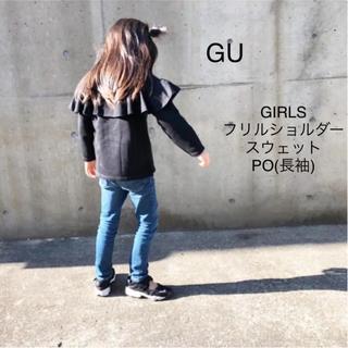 GU - GU ジーユー ♡ GIRLSフリルショルダースウェットPO(長袖)