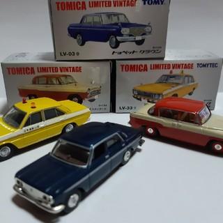 トミカ リミテッドヴィンテージ 3台セット