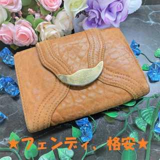 フェンディ(FENDI)の♥セール♥ 【フェンディ】 財布 折財布 レディース 二つ折り 茶 ブランド (財布)