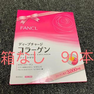 ファンケル(FANCL)のFANCL 箱無し ディープチャージ コラーゲン スティックゼリー  90本 (コラーゲン)
