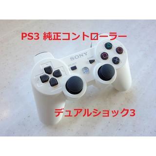 PlayStation3 - 62★PS3 純正 コントローラー DUALSHOCK3 デュアルショック