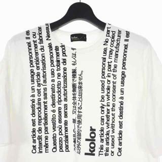 カラー(kolor)のハルキ様専用 kolor プリントTシャツ 20ss(Tシャツ/カットソー(半袖/袖なし))
