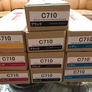 リコー(RICOH)の新品 リコーカラーレーザープリンタ トナー c710 10本(OA機器)