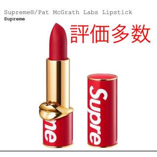 シュプリーム(Supreme)のSupreme Pat McGrath Labs Lipstick 口紅 リップ(口紅)