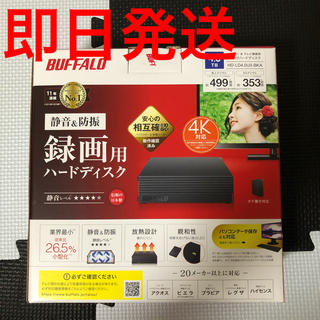 Buffalo - バッファロー 4TB HD-LD4.0U3-BKA  外付けHDD