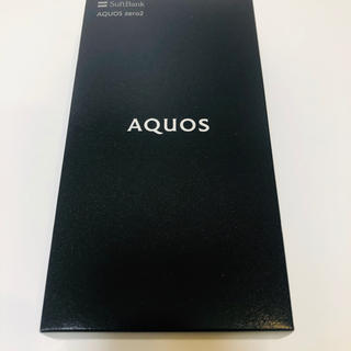 AQUOS zero2 ブラック  simロック解除済 906SH SHARP