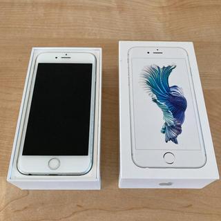 iPhone - iPhone 6s Silver 64 GB docomo
