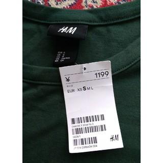エイチアンドエム(H&M)の深緑のTシャツ新品です!(Tシャツ/カットソー(半袖/袖なし))