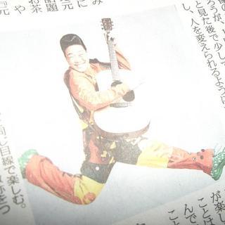 ★みやぞん・2020年8月読売新聞夕刊(東京)(お笑い芸人)