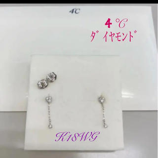 4℃ - 4℃ k18WG  ダイヤモンド ピアス