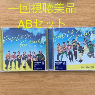 Kis-My-Ft2 - キスマイ 初回限定盤 A B 二枚 ENDLESS SUMMER CD DVD