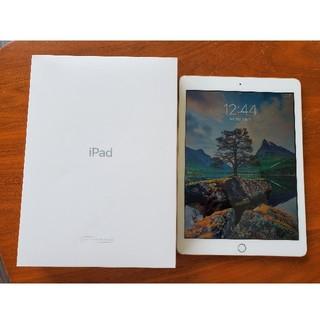 iPad - Ipad 2018 第6世代 wifiモデル