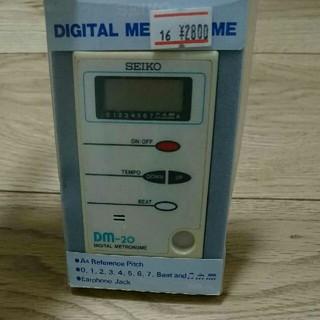 セイコー(SEIKO)のセイコー デジタル メトロノーム DM20(その他)