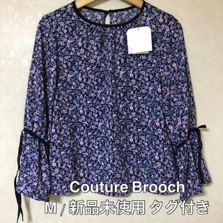 クチュールブローチ(Couture Brooch)の【新品】Couture Brooch 小花柄 ブラウス(シャツ/ブラウス(長袖/七分))