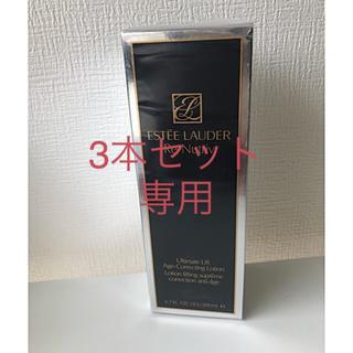 エスティローダー(Estee Lauder)のエスティローダー リニュートリィブ ACローション200ml(化粧水/ローション)
