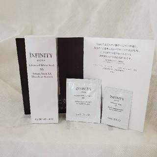 インフィニティ(Infinity)のコーセー、インフィニティ、アドバンストホワイトスティックxx(美容液)