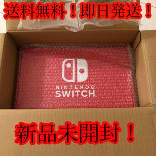 Nintendo Switch - 即日発送! Nintendo Switch マイニンテンドーストア限定 本体