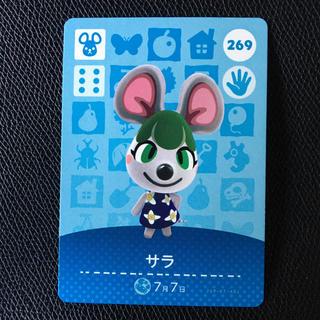 Nintendo Switch - 【公式/新品未使用】どうぶつの森 amiiboカード サラ