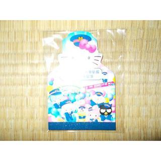 サンリオ(サンリオ)のキティちゃん メモ帳(ノベルティグッズ)
