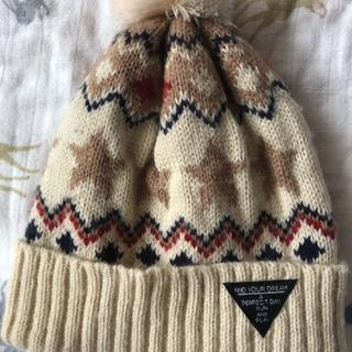 ブリーズ(BREEZE)のベビーニット帽(48〜50)(帽子)