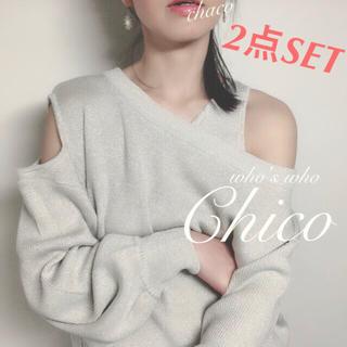 フーズフーチコ(who's who Chico)の春新作🍒¥7590【Chico】ワンショルレイヤードタンク付きニット(ニット/セーター)