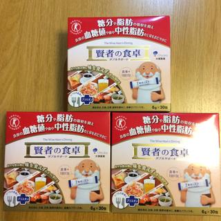 オオツカセイヤク(大塚製薬)の賢者の食卓  30包×3箱【新品】(ダイエット食品)