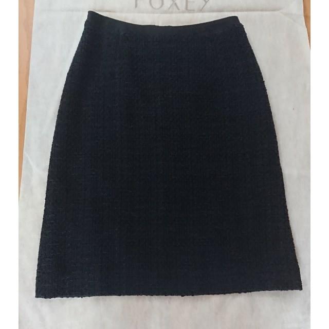 ANAYI(アナイ)の昨季 アナイ ミックスツイードスカート 36 極美品  レディースのスカート(ひざ丈スカート)の商品写真