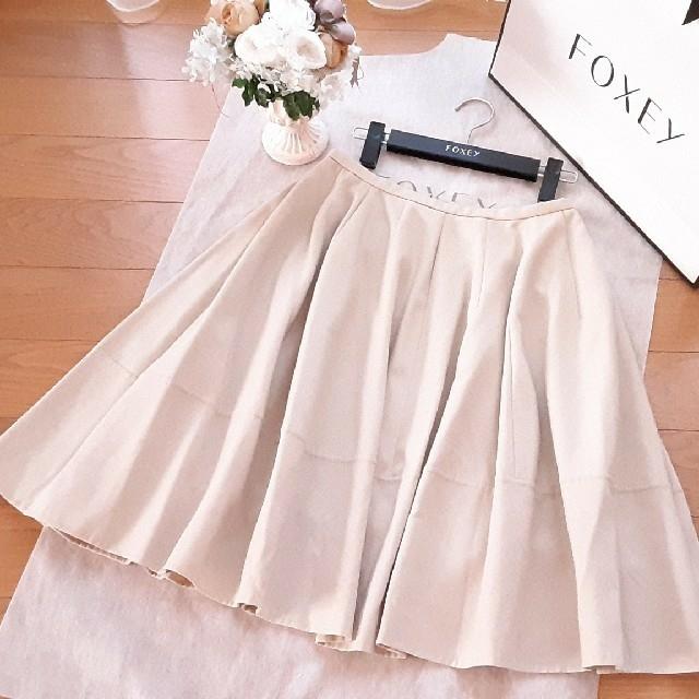 FOXEY(フォクシー)のご専用です *美品* フォクシー FOXEY   スカートとカシミヤニット  レディースのスカート(ひざ丈スカート)の商品写真