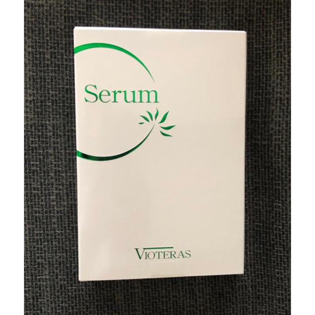 ヴィオテラス Cセラム コスメ/美容のスキンケア/基礎化粧品(美容液)の商品写真