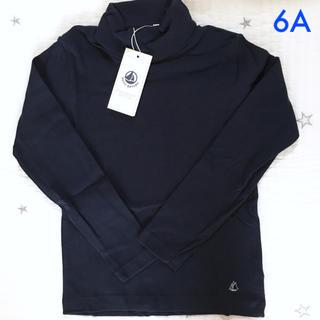 PETIT BATEAU - 新品未使用  プチバトー  タートルネック  長袖  Tシャツ  6ans