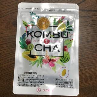 コンブチャ生サプリ☆KOMBUCHA☆ダイエットサプリ(ダイエット食品)