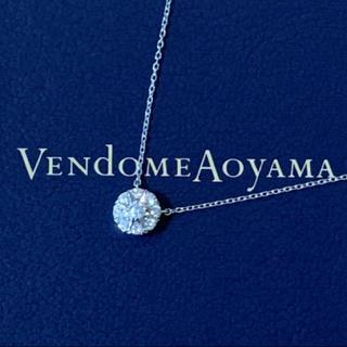 Vendome Aoyama - 美品 ヴァンドーム青山 プラチナダイヤモンド ネックレス