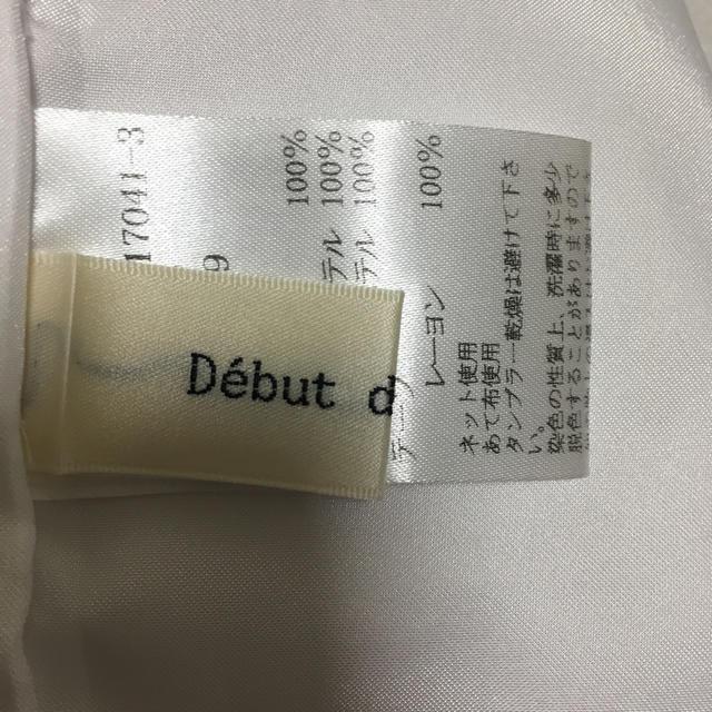 Debut de Fiore(デビュードフィオレ)のフラワーレーススカート レディースのスカート(ひざ丈スカート)の商品写真