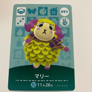 Nintendo Switch - あつもり あつ森 アミーボカード  マリー 羊