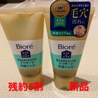 Biore - 新品★ビオレおうちdeエステマッサージ洗顔ジェル