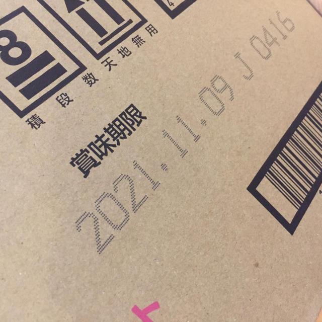 森永乳業(モリナガニュウギョウ)のエコらくパック  10箱 チョコちゃん様専用 E赤ちゃん キッズ/ベビー/マタニティの授乳/お食事用品(その他)の商品写真
