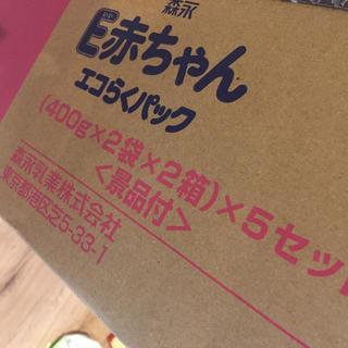 森永乳業 - E赤ちゃん エコらくパック  10箱
