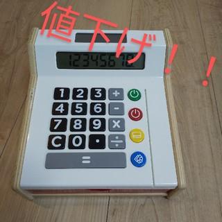 イケア(IKEA)の【トモ様専用】IKEA レジのオモチャ(知育玩具)