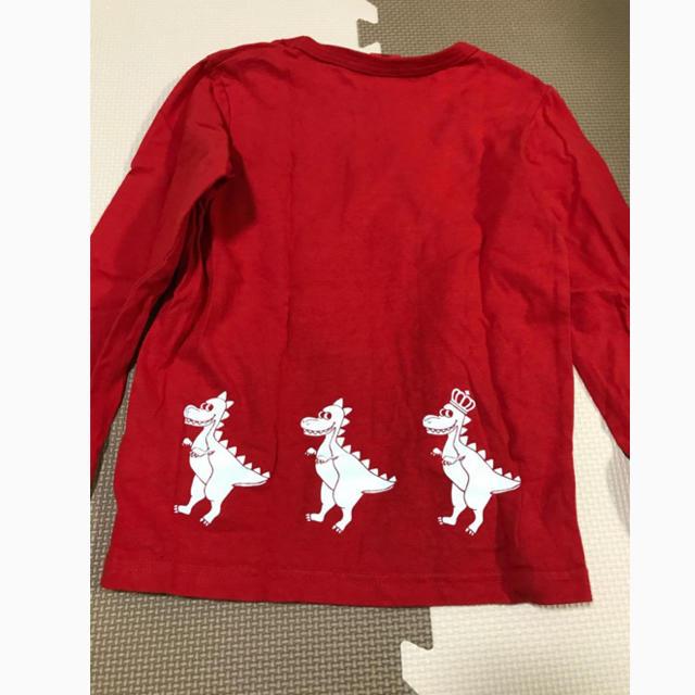 H&M(エイチアンドエム)の3着セット 130サイズ  ロンT 長袖 ライオン 恐竜 ボーダー  キッズ/ベビー/マタニティのキッズ服男の子用(90cm~)(Tシャツ/カットソー)の商品写真