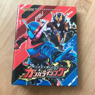 仮面ライダーバトル ガンバライド - 仮面ライダービルド ガンバライジング カードケース