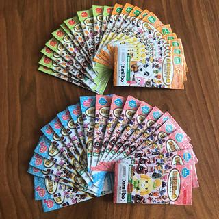 Nintendo Switch - どうぶつの森 amiibo カード 第1,2,3,4弾 各10枚 合計40枚