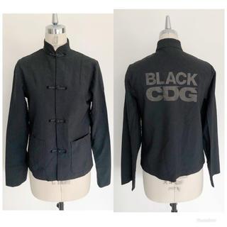 ブラックコムデギャルソン(BLACK COMME des GARCONS)のコムデギャルソンCDG レア チャイナジャケット(その他)