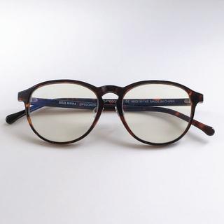 ムジルシリョウヒン(MUJI (無印良品))の無印良品 ブルーライト対応ボストン型サングラス ブラウン(サングラス/メガネ)