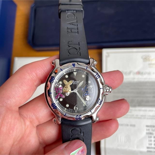 Chopard(ショパール)のレア ショパール ハッピーフィッシュ ハッピースポーツ 腕時計 メンズの時計(腕時計(アナログ))の商品写真
