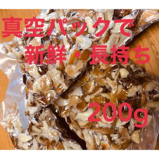 令和2年★新・鬼胡桃のむき身200g ★ 新潟産★【リピーター様にはさらに増量】(野菜)