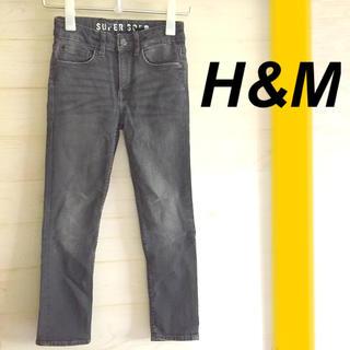 H&M - H&M ボーイズデニムパンツ 130サイズ