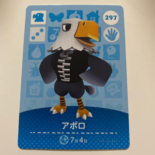 Nintendo Switch - あつもり あつ森 アミーボカード  アポロ 鳥